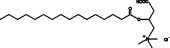 Palmitoyl-DL-carnitine (chloride)