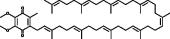 Coenzyme Q<sub>9</sub>