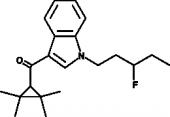 XLR11 N-<wbr/>(3-<wbr/>fluoropentyl) isomer