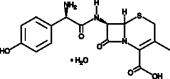 Cefadroxil (hydrate)