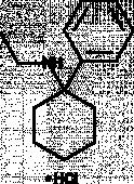 PCE (hydro<wbr/>chloride)