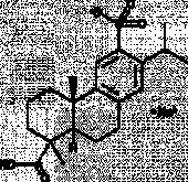 Ecabet (sodium salt)