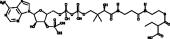 Ethylmalonyl Coenzyme A (sodium salt)