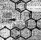 Trequinsin (hydro<wbr/>chloride)